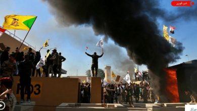 تصویر از عبدالمهدی خواهان تخلیه معترضان از اطراف سفارت آمریکا شد حمله به سفارت آمریکا در بغداد/ترامپ ایران را به سازماندهی معترضان متهم کرد