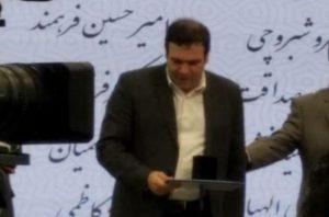 مسعودکاظمی