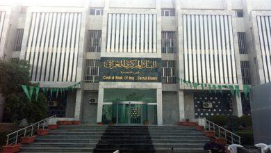تصویر از رسوب ۵ میلیارد دلار ایران در بانک مرکزی عراق