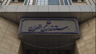 تصویر از جلسه ستاد پیشگیری ورود ویروس کرونا به استان تهران در استانداری تهران