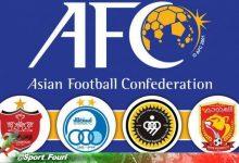 تصویر از کنفدراسیون فوتبال آسیا رسماً نمایندگان ایران را از میزبانی در لیگ قهرمانان آسیا محروم کرد