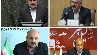 تصویر از عصر امروز؛ چهار گزینه نهایی شورای ائتلاف نیروهای انقلاب استان گیلان در چهار حوزه انتخابیه معرفی شدند