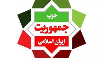 تصویر از در بیانیهای: حزب جمهوریت در هیچ ائتلافی حضور ندارد