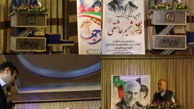 تصویر از کتاب شمیم عاشقی توسط شورای شهر و شهرداری لاهیجان رونمایی شد