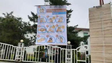 تصویر از ارتش دفاعی شهر برای مقابله با کرونا به کمک شهروندان آمد