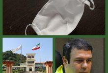 تصویر از برای اولین بار بین شهرداری های کشور: شهرداری لاهیجان اقدام به تولید ماسک برای توزیع رایگان بین مردم کرد
