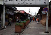 تصویر از گزارش تصویری ادامه ضدعفونی اماکن عمومی و کوچه و خیابان های شهرستان لاهیجان توسط پرسنل شهرداری