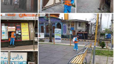 تصویر از گزارش تصویری ضد عفونی و گندزدایی توسط شهرداری لاهیجان همه روزه در جریان است  خیابان ها، کوچه های اصلی و فرعی، اماکن عمومی و خودپردازهای بانک ها