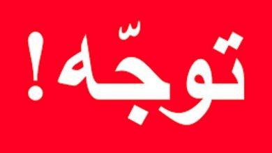 تصویر از سخنگوی شورای سلامت انزلی تاکید کرد: اعلام وضعیت قرمز در انزلی؛ شهروندان از خانهها خارج نشوند