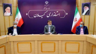 تصویر از استاندار پس از جلسه ویدئوکنفرانس با رئیس جمهوری مطرح کرد؛ پیشبینی راهاندازی نقاهتگاه با ظرفیت دو هزار تخت در گیلان