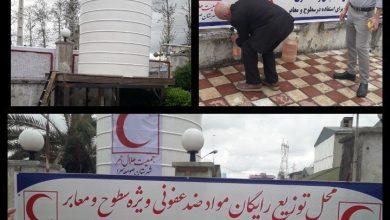 تصویر از راهاندازی ایستگاه تهیه رایگان مواد ضدعفونی سطوح در صومعهسرا