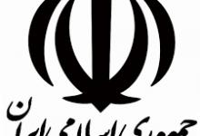 تصویر از استاندار گیلان بیان داشت؛ پایبندی ملت آگاه و مقاوم ایران به آرمانهای جمهوریاسلامی پس از گذشت ۴۱ سال