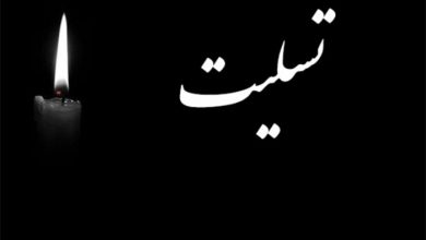 مرحوم حاج احمد خسروی
