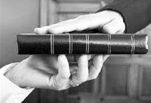 تصویر از دستور رئیس قوه قضائیه: کسانی را که با دریافت پول یا امتیاز، شهادت کذب میدهند، شناسایی کنید