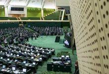 تصویر از مجلس یازدهمی ها قِصِر در نروند!  تا چه حد مجلس یازدهم متمایز از مجلس دهم خواهد بود؟!