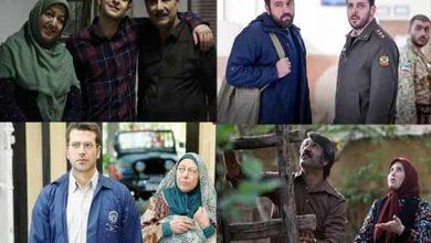 تصویر از پربیننده ترین سریال رمضان ۹۹ کدام است؟