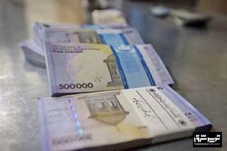 تصویر از سقف پرداخت پول نقد به مشتریان بانکها اعلام شد