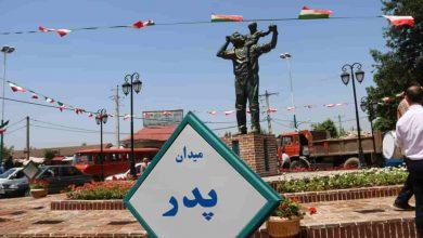 تصویر از المان میدان پدر لاهیجان رونمایی و افتتاح شد