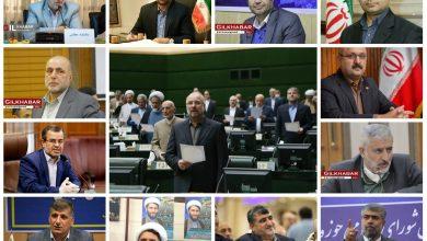 تصویر از درباره عدم حضور نمایندگان گیلان در هیات رئیسه مجلس؛ نمایندگان گیلان و ناکامی در ابتدای میدان بهارستان