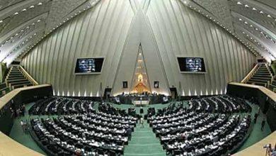 مجلس شوراي اسلامي