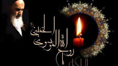 تصویر از پیام فرماندار شهرستان لاهیجان به مناسبت سالروز ارتحال حضرت امام خمینی(ره) و حادثه ۱۵خرداد؛