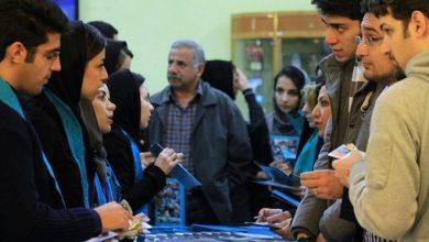 تصویر از جمعیت امام علی(ع): موسس و برخی اعضای جمعیت بازداشت شدند