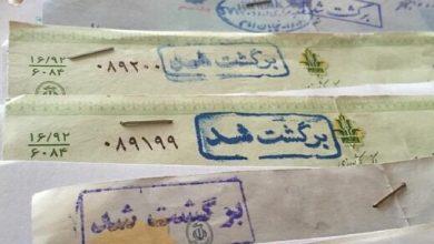 تصویر از دارندگان چک برگشتی دوباره دسته چک میگیرند