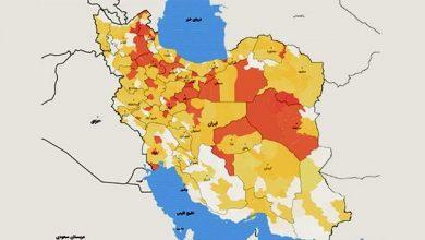 تصویر از اسامی استانها و شهرستانهای در وضعیت قرمز / دوشنبه ۱۶ تیر ۹۹