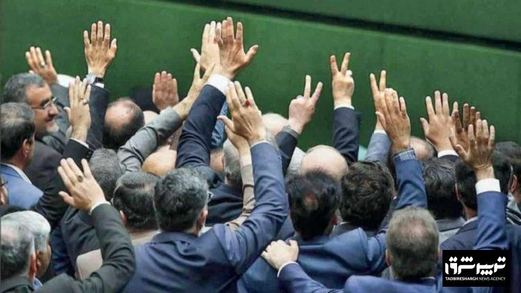 کروناییهای مجلس