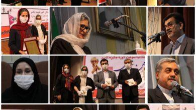 تصویر از آیین اختتامیه سومین دوره جایزه ادبی بیژن نجدی در لاهیجان برگزار شد