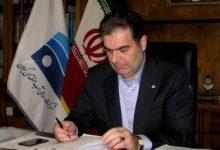 تصویر از پیام تبریک مدیر عامل شرکت آب منطقه ای گیلان به مناسبت روز خبرنگار
