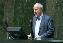تصویر از سرمایهگذاری صندوق ذخیره فرهنگیان راه نجات ایران پوپلین