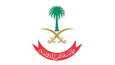 تصویر از عربستان: یک گروه ۱۰ نفره مرتبط با ایران را دستگیر کردیم