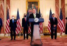 تصویر از تحریمهای تازه آمریکا علیه ایران | فهرست افراد و شرکتهای جدید تحریم شده