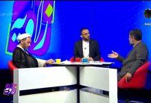 تصویر از مناظره بیسابقه تلویزیونی درباره «حجاب اجباری»؛ فقط ۲۱ درصد بانوان میگویند حجاب سودمند است