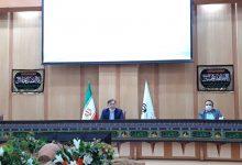 تصویر از تشکیل کارگروه مشترک استانداری گیلان و صندوق بازنشستگی فولاد