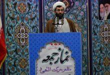 تصویر از پشت پرده فشارکشورهای اروپایی به ایران