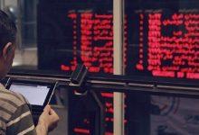 تصویر از شرکت بورس اوراق بهادار اعلام کرد: نوسانگیری روزانه تا اطلاع ثانوی در بورس تعطیل شد