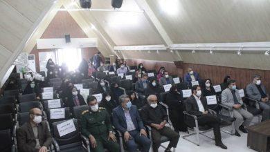 تصویر از همایش نقش زنان در دفاع مقدس در منطقه آزاد انزلی برگزار شد