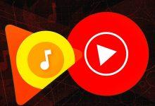 تصویر از «پلی موزیک» گوگل به قتل رسید!