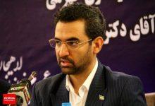 تصویر از تماس آذر جهرمی با مدیرکل ارتباطات و فناوری اطلاعات گیلان