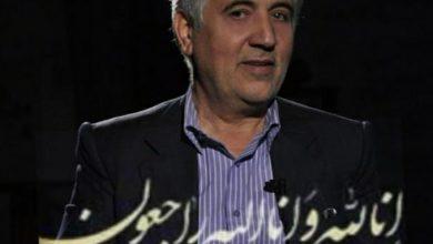 تصویر از پیام تسلیت سید محمد احمدی به مناسبت فوت زنده یاد غلام علی قربانی ( مدیرعامل فقید آسایشگاه سالمندان و معلولین شهرستان لاهیجان )