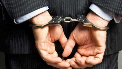 تصویر از بازداشت یکی از مدیران کل سابق استان