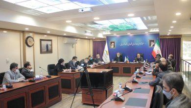 تصویر از نشست هماهنگی همایش بین المللی اتحادیه اقتصادی اوراسیا برگزار شد