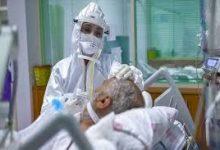 تصویر از بستری شدن ۱۰۴ بیمار جدید کرونایی در گیلان | موج سوی پاندمی کرونا در گیلان آغاز شد