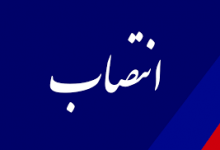 تصویر از انتصاب سرپرست جدید توزیع برق گیلان/ عمر مدیریتی هنرمند به یک سال نیز نرسید