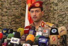 تصویر از المیادین: حمله به آرامکو؛ آیا انصارالله از دیدار مخفیانه نتانیاهو و بن سلمان اطلاع داشت؟