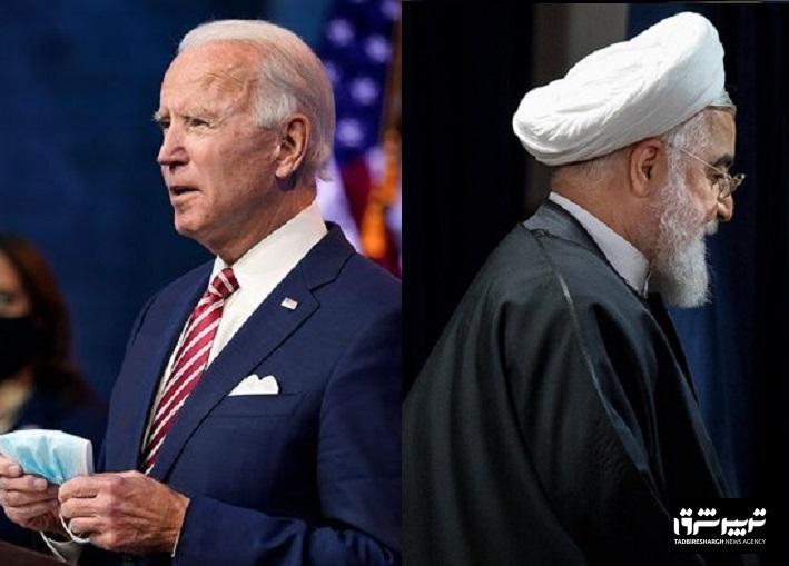 توافق آمریکا و ایران
