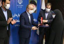 تصویر از روابط عمومی آبفای گیلان در جشنواره ارزیابی عملکرد وزارت نیرو حائز رتبه شد