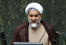 تصویر از نماینده مجلس: قرار است با تصویب قانون مهریه، جوانان زیادی از زندان آزاد شوند